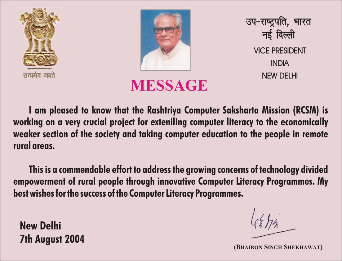 Rcsm The Mother Of Computer Literacy Mission In India Learnings It101 History Computers Message From Eminent Personalities